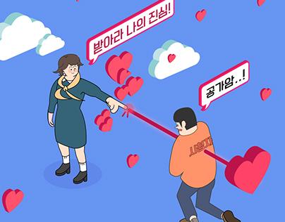 제일기획 강연 _ 2