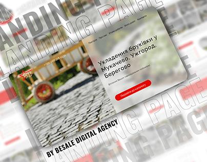 Landing Page | Услуги по укладке брусчатки