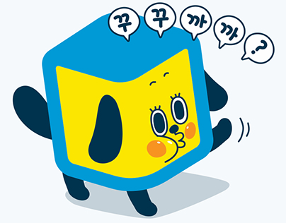 L.POINT (LOTTE) _ Character Design & Animation Emoticon