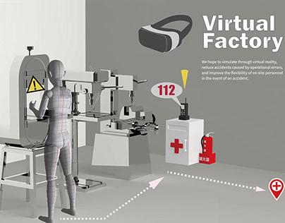 Virtual Factory 虛擬工廠
