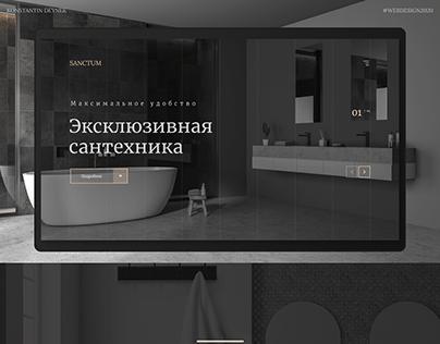 Sanctum - exclusive bathroom fixtures