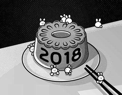 徽标图形案例合集 2018 logo & graphic