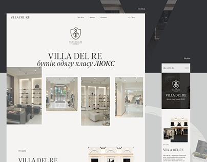 Villa Del Re Brand clothing store