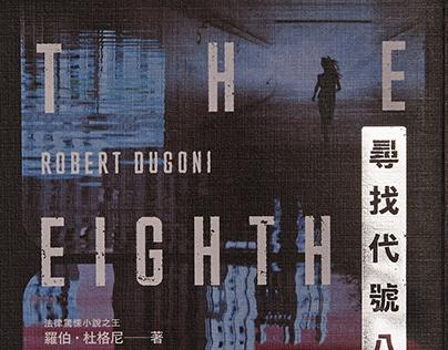 The Eighth Sister 尋找代號八