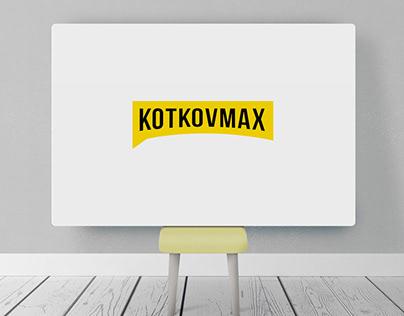 Школа Коммуникаций Макса Коткова