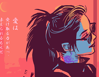 Girls love at Nippon Sunset