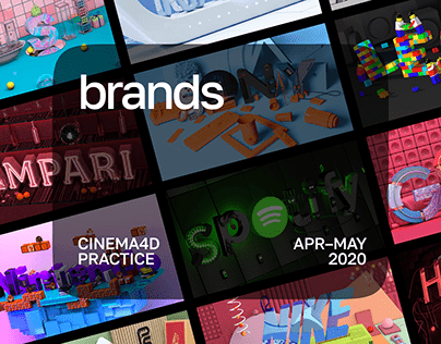 Cinema4d's brands
