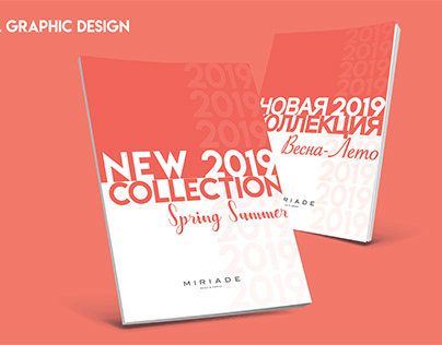 "Retail Graphic design ""New collection ss 19"""