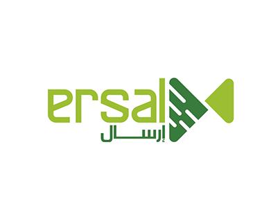 Ersal - Saudi Post Brand Identity