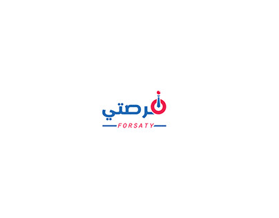 forsaty for employemnt logo