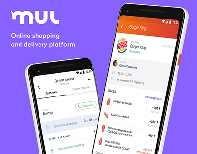 Mul: an On-Demand Delivery App for Kazakhstan