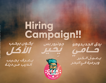 Hiring Campaign