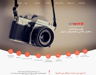nasim show website