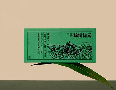 ZONGZI Packaging - ZONG QING ZONG YI - 粽情粽意
