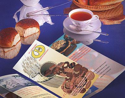 Буклет Первого Киевского хлебзавода