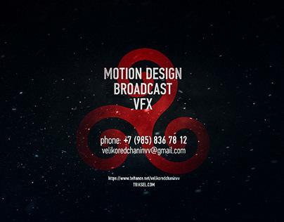 Motion Design Reel 2014