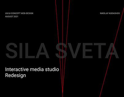 SILA SVETA - Interactive media studio Redesign