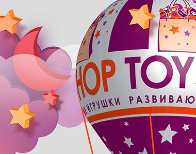 ToyShop – Brand Identity/Дизайн и брендинг магазина