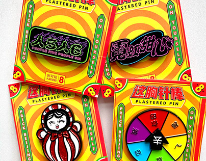 Plastered 8 Collectable Pins