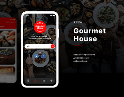 Gourmet House - mobile food ordering app