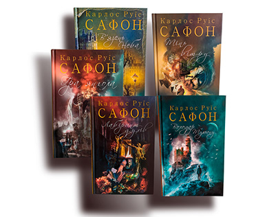 Covers for the Ukrainian edition of C.R. Zafón books