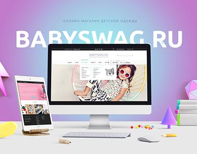 BabySwag. online store