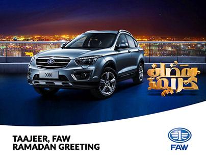FAW Ramadan 2018