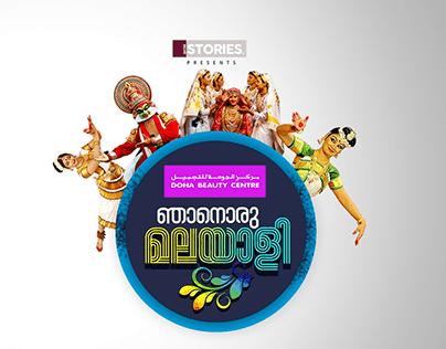 Asianet Channel Program Promo