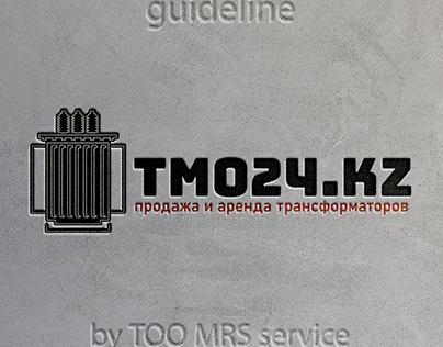 Guideline for TMO24.KZ