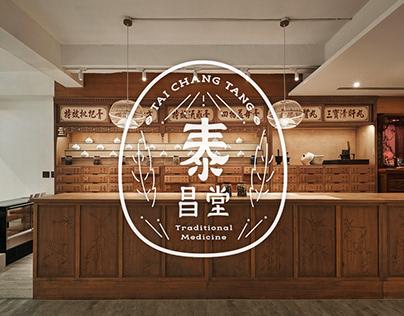 泰昌堂Tai Chang Tang-品牌形象識別