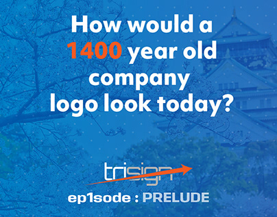 Kongo Gumi - Logo for a 1400 year old company