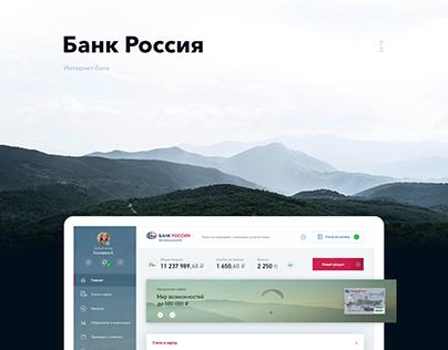 ABR Direct Internet banking UI UX
