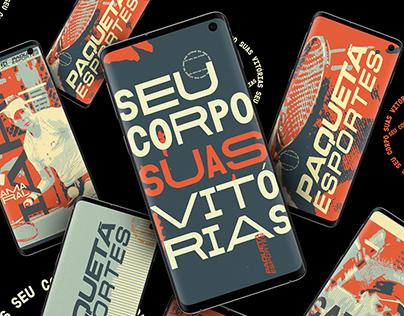 Paquetá Esportes - Tênis posters