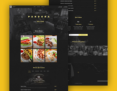 Pandora Magadan website