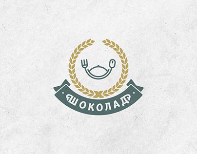 """Logo design for online cooking store """"Shokolad"""""""