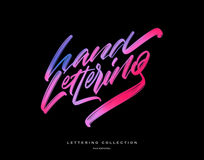 Lettering Collection 2017