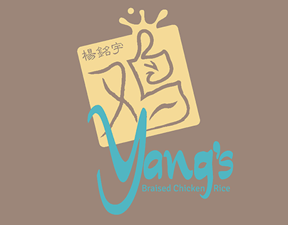 Yang's Braised Chicken Rice logo