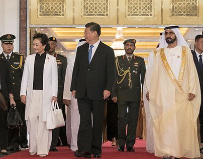 Chinese President Arrives in Abu Dhabi
