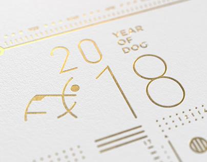 YEAR OF DOG - New Year Card 2018