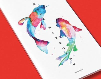 Brandbook for Tanuki Restaurants