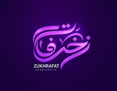 Zukhrafat | Branding And Guidelines