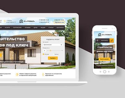 Редизайн сайта строительной тематики