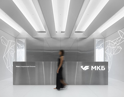 The investment unit office of MKB company