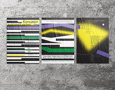Триптих для музыкального концерта.