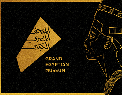 The Grand Egyptian Museum | Stamps,Posters & Tickets