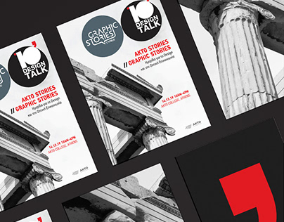 Design Forum   10' Design Talk Athens