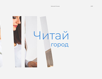 Concept online bookstore