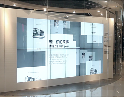 Converse Interactive Window Display
