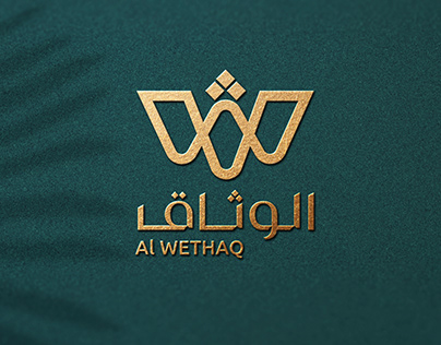 AL-Wethaq Car Rental Branding