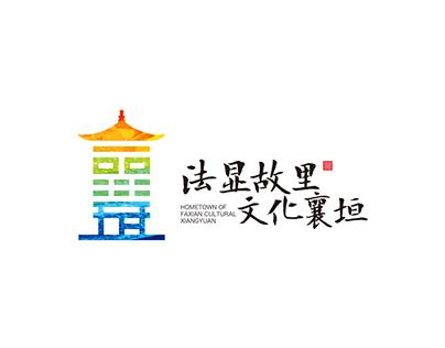 襄垣县旅游局logo设计